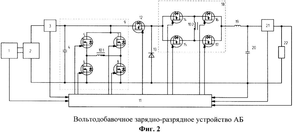Вольтодобавочное зарядно-разрядное устройство аккумуляторной батареи