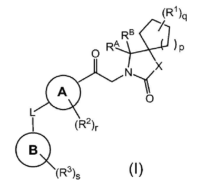 Азаспиропроизводные в качестве антагонистов trpm8