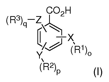 Конъюгаты оксикодона с бензойной кислотой, производными бензойной кислоты и гетероарилкарбоновой кислотой