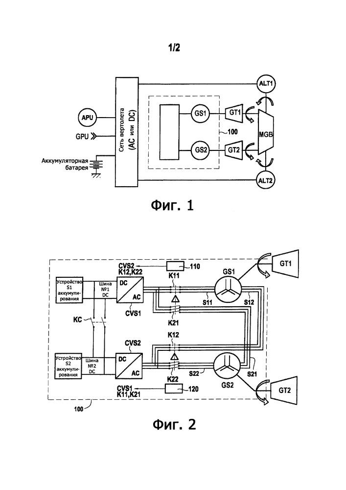 Вспомогательное устройство для газотурбинного двигателя со свободной турбиной воздушного судна