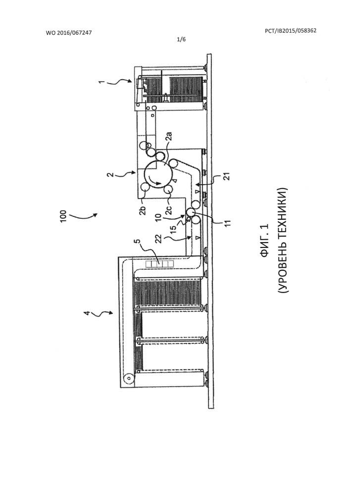 Печатная машина, содержащая блок магнитной ориентации и подвижный сушильный/отверждающий блок