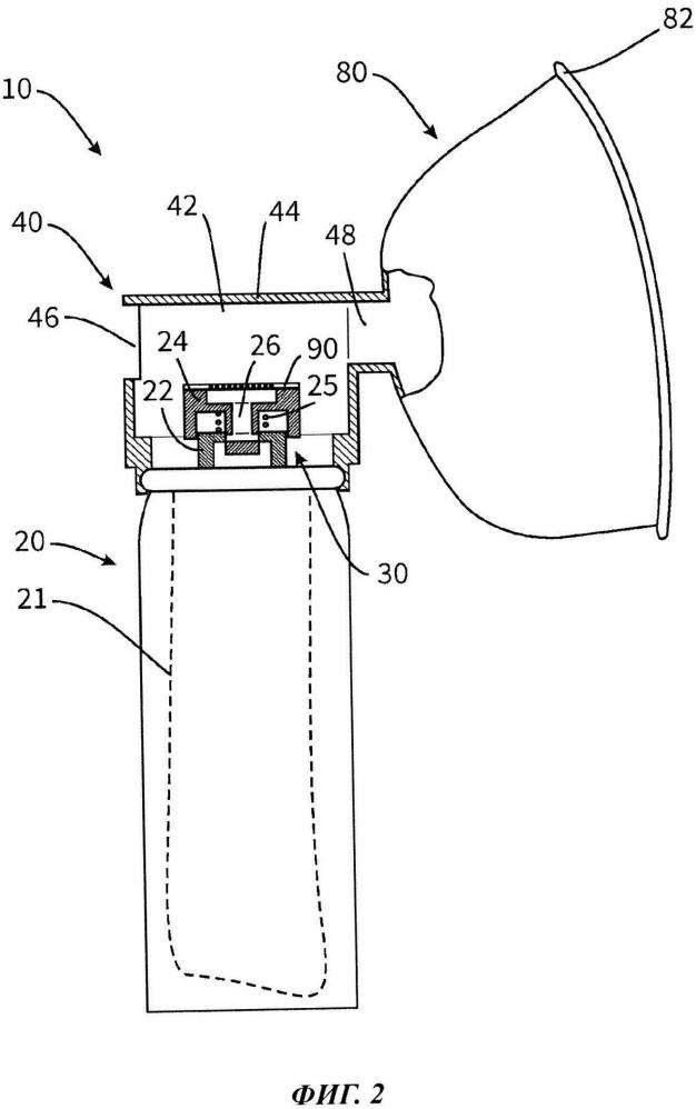 Ингаляционное устройство, комплект ингаляционного устройства и форсуночная головка такого устройства