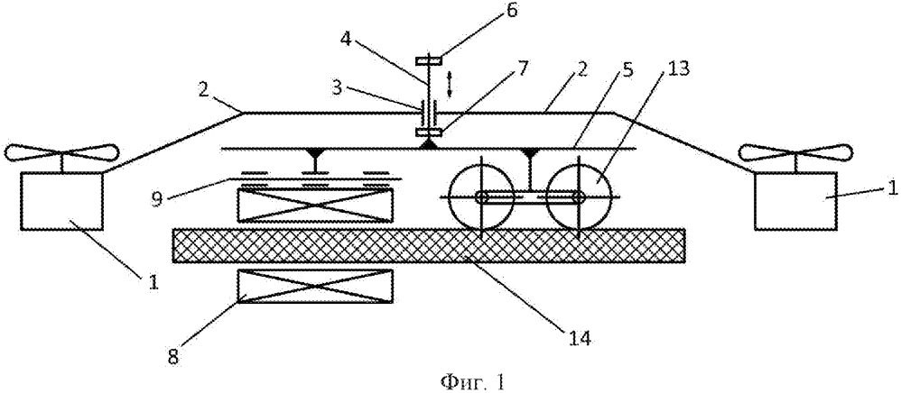 Способ захвата провода линии электропередач рабочим органом исполнительного блока устройства для дистанционного контроля, оснащенного для его доставки к месту работы летно-подъемным средством, и устройство для его осуществления