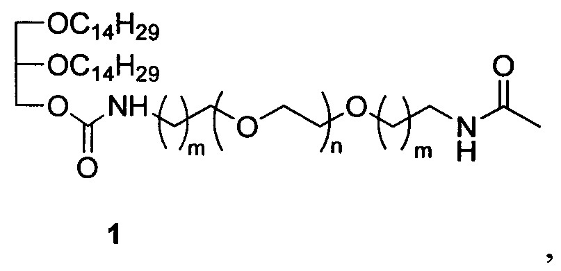 Полиэтиленгликоль-содержащий липид, композиция на его основе с катионным амфифилом и нейтральным фосфолипидом и способ ее получения для доставки нуклеиновых кислот in vivo