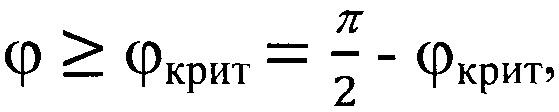 Однопроходный усилитель монохроматических коллимированных поляризованных нейтронов