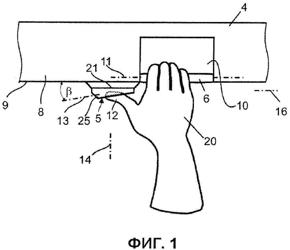 Устройство со сканером отпечатков пальцев