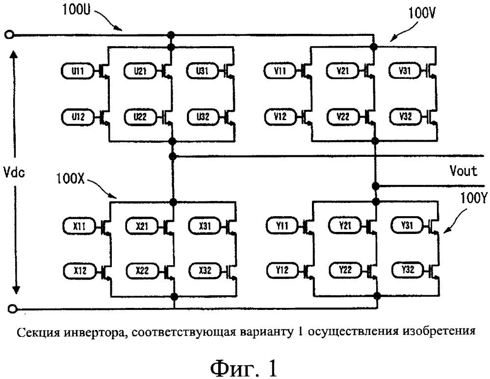 Устройство преобразования мощности с резонансной нагрузкой и способ работы такого устройства с разделением по времени
