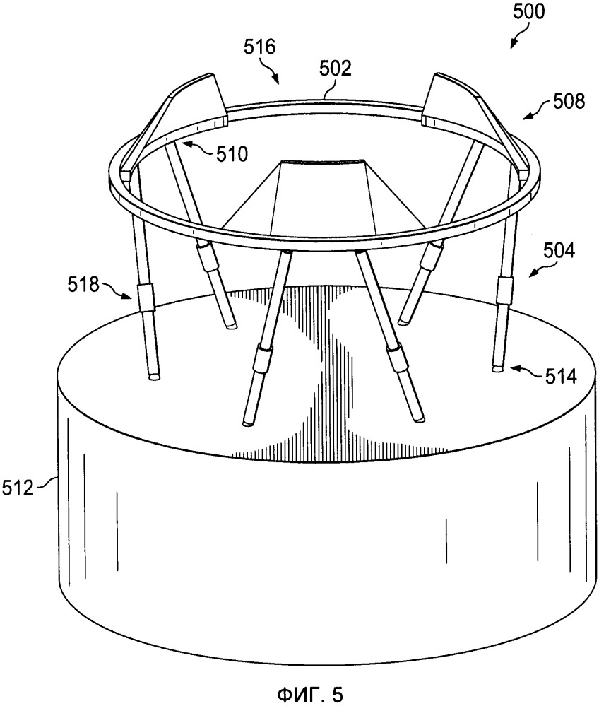 Стыковочная система космического летательного аппарата