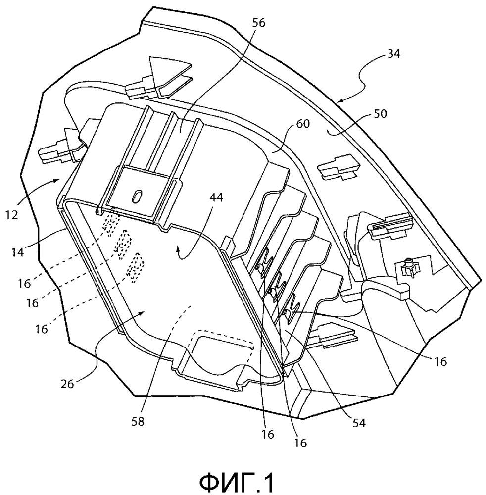 Короб для узла подушки безопасности (варианты) и узел подушки безопасности для транспортного средства