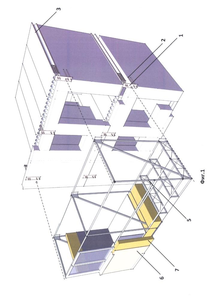 Способ модульной реконструкции зданий