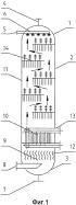 Кристаллизационная колонна и способ проведения кристаллизации