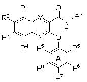 Амиды хинолина и хиназолина, полезные в качестве модуляторов натриевых каналов