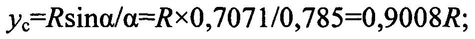 Зетовый (z-образный) гнутозамкнутый профиль