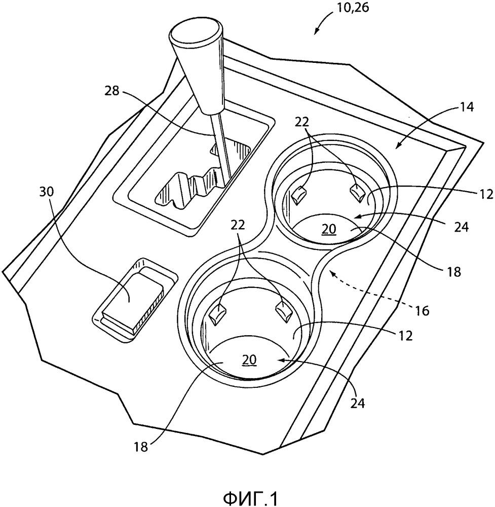 Подсвечиваемый узел чашкодержателя и узел чашкодержателя (варианты)