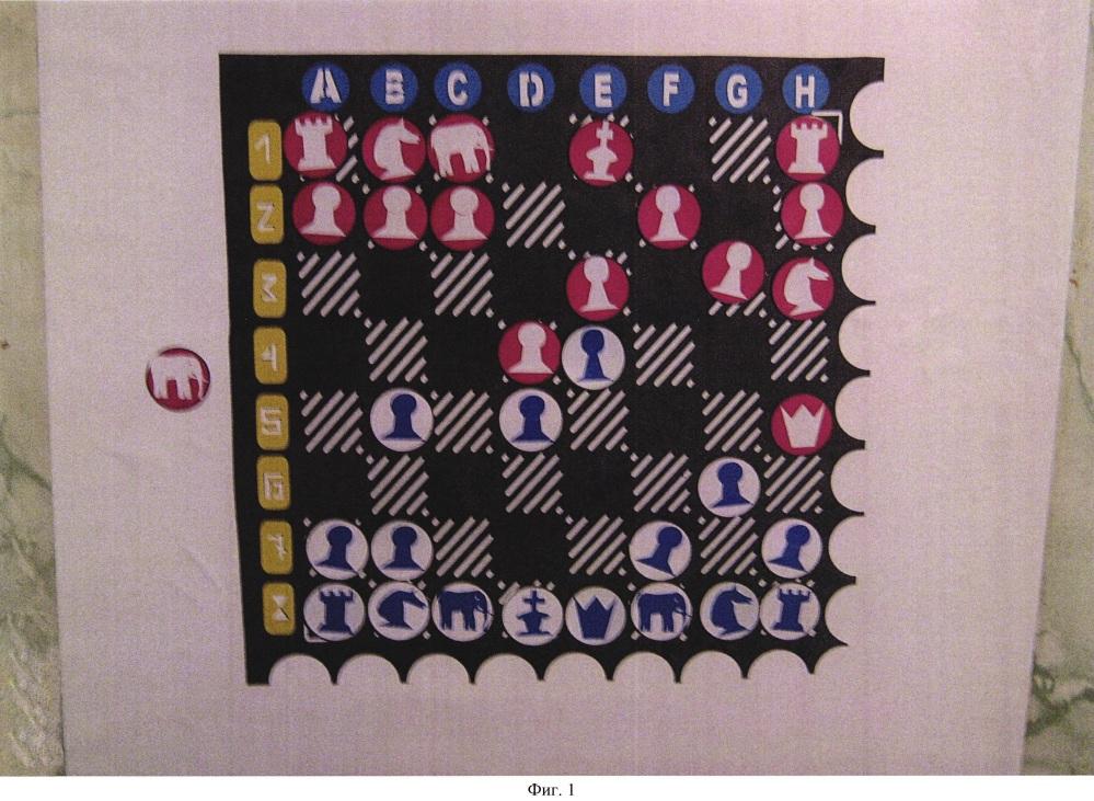 Способ изготовления настенных (вертикальных) игр на основе гибкого магнитного материала