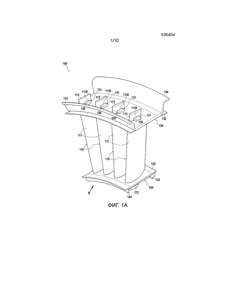 Сектор статора для газотурбинного двигателя, способ изготовления сектора статора, статор газотурбинного двигателя, компрессор газотурбинного двигателя и газотурбинный двигатель