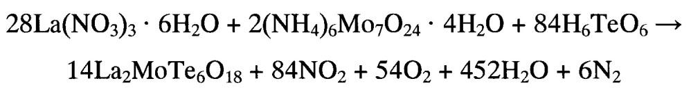 Применение сложного оксида лантана, молибдена и теллура