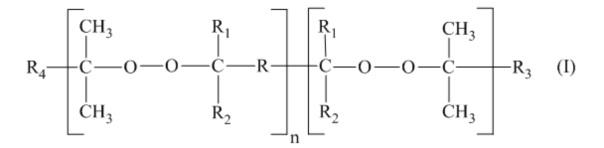 Сшиваемая композиция, содержащая полиэтилен, и ее применение для ротационного формования