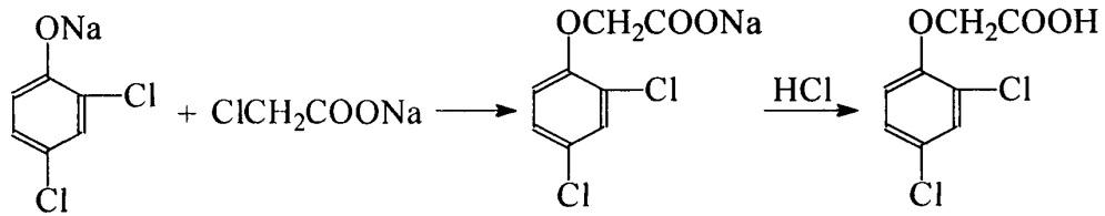 Способ получения 2,4-дихлорфеноксиуксусной кислоты