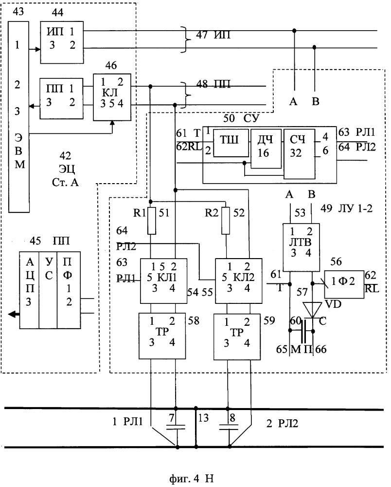 Способ контроля состояний перегонных рельсовых цепей с электрическими стыками