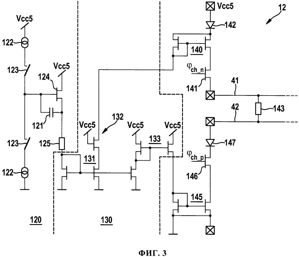 Абонентская станция для шинной системы и способ уменьшения кондуктивной помехоэмиссии в шинной системе