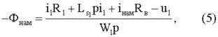 Способ фильтрации тока намагничивания и воспроизведения вторичных токов многообмоточных силовых трансформаторов