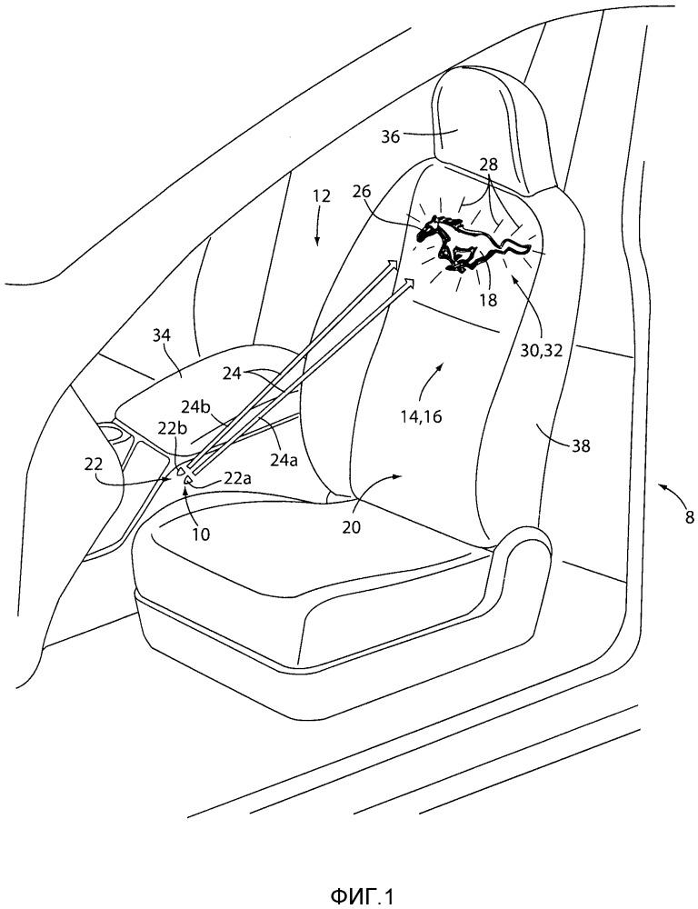 Устройство подсветки и система освещения (варианты) для транспортного средства
