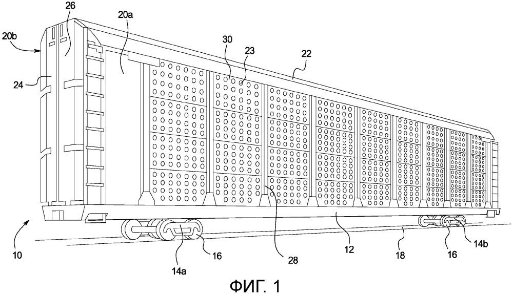 Устройство закрепления транспортного средства железнодорожного вагона для перевозки автомобилей