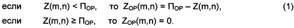 Система определения координат буксируемого комплекса