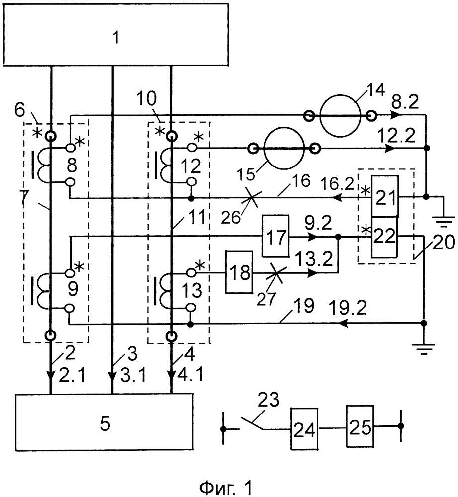 Устройство для контроля целости вторичных цепей трансформаторов тока в трехфазных сетях с изолированной нейтралью
