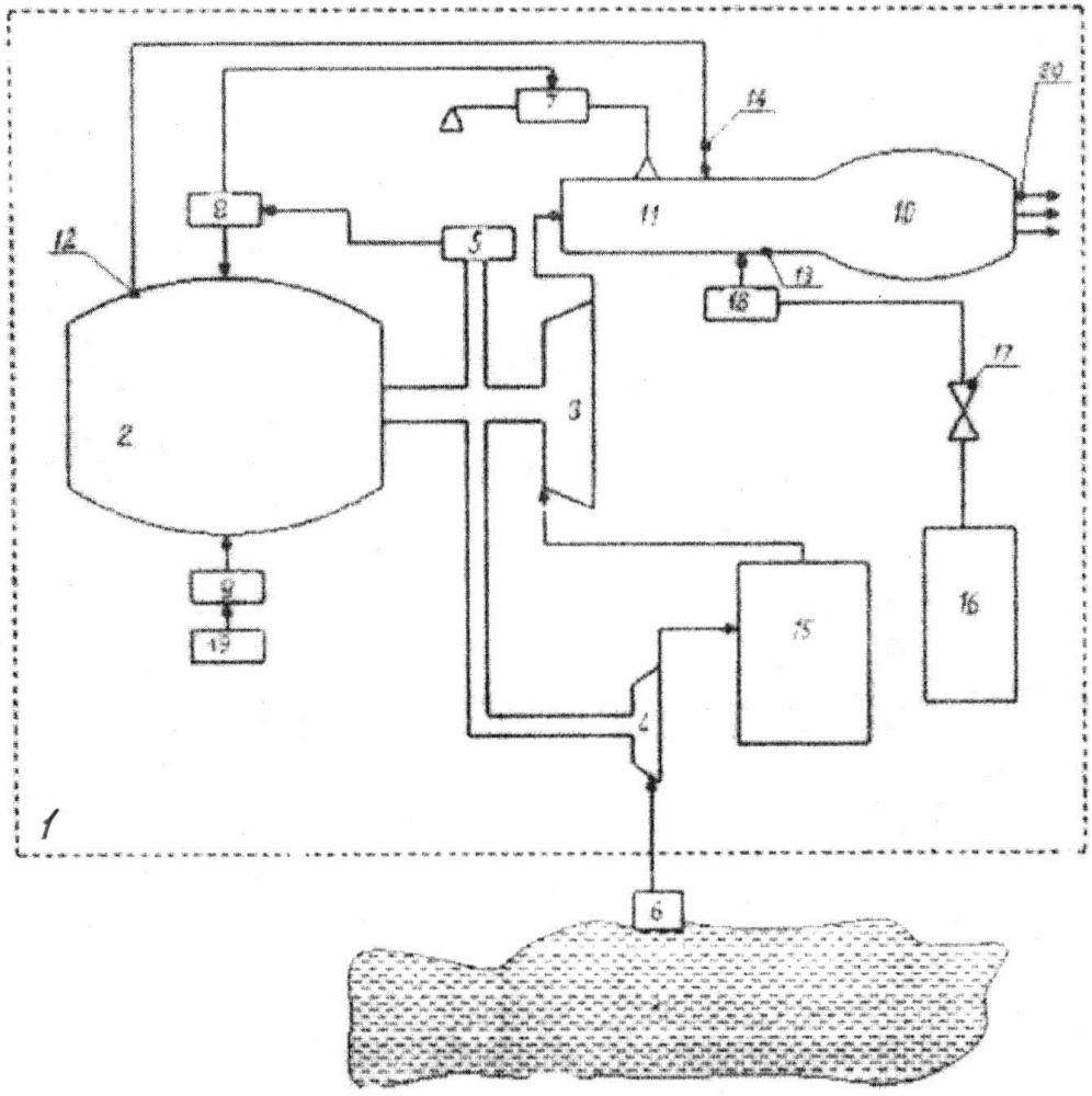 Способ создания газокапельной струи и установка для создания для его осуществления
