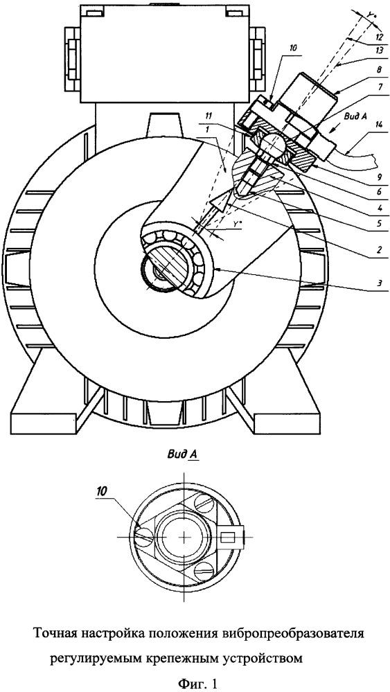 Способ и устройство установки вибропреобразователя