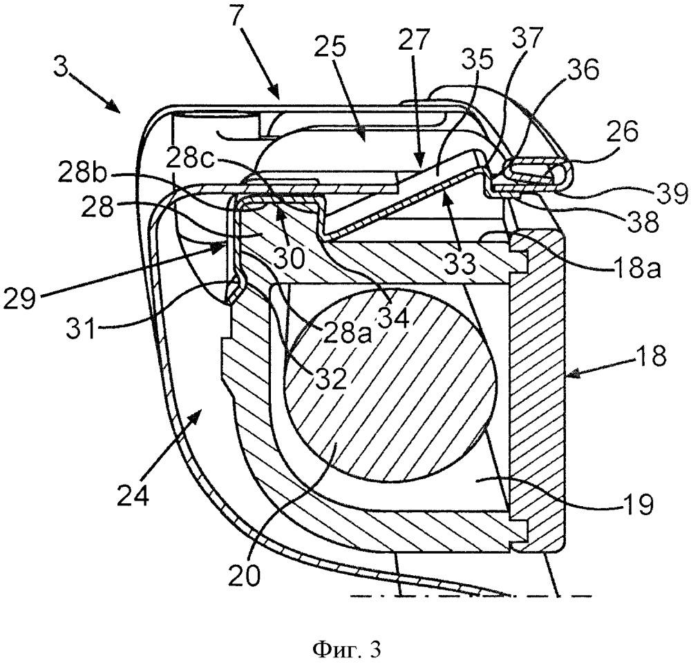 Бытовой прибор для ухода за бельем с устройством компенсации дисбаланса, закрепленным на радиально подпружиненных скобах
