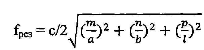 Способ определения напряженности магнитного поля
