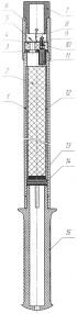 Ручной генератор тушащего аэрозоля