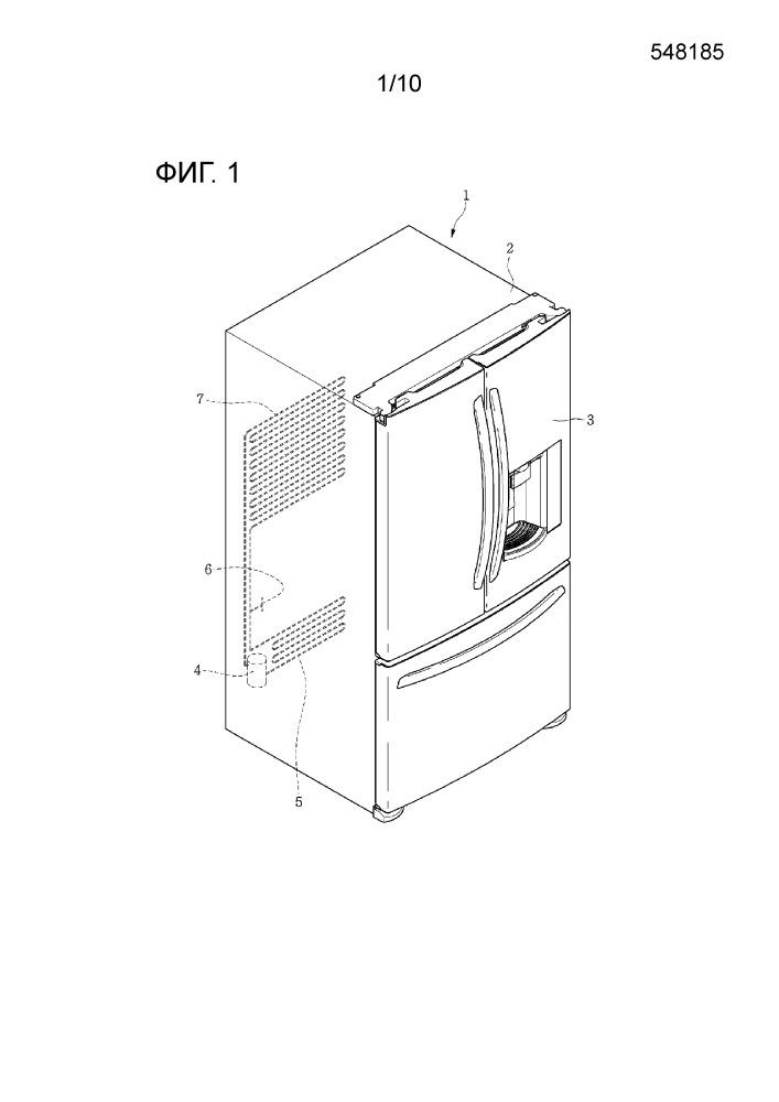 Вакуумный адиабатический элемент и холодильник