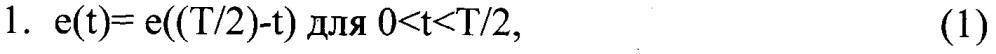 Генератор многофазной системы эдс с использованием блока диодов для сокращения в два раза числа силовых ключей