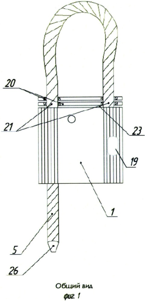 Запорно-пломбировочное устройство