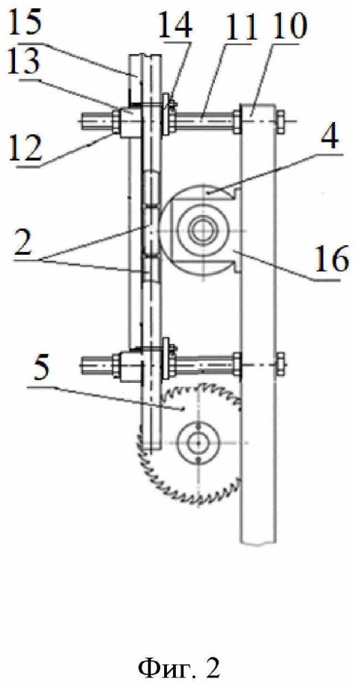 Устройство для разрезания отработанных электрических батареек или аккумуляторов