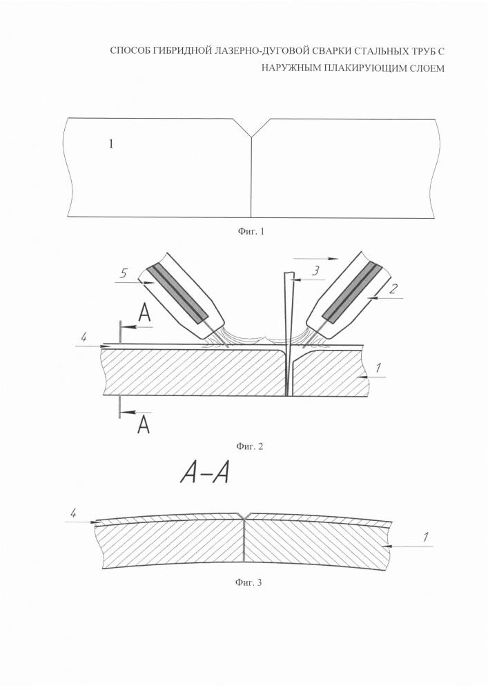 Способ гибридной лазерно-дуговой сварки стальных труб с наружным плакирующим слоем