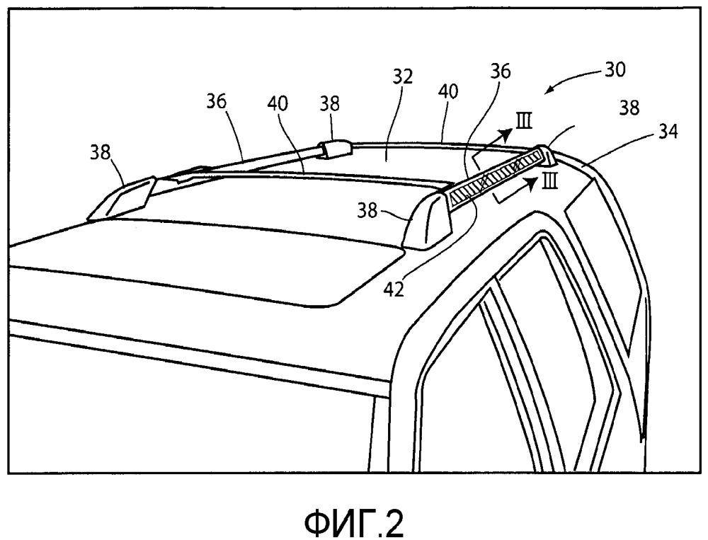 Система освещения транспортного средства с подсвечиваемым багажником на крыше