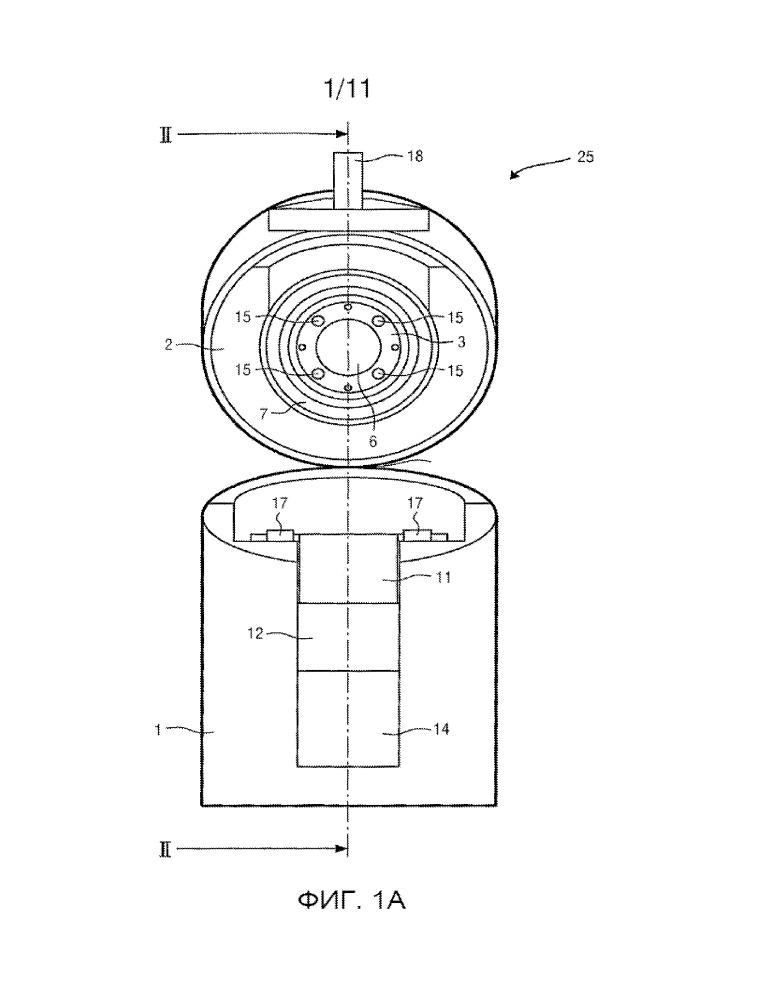 Система распознавания расходного материала, набор расходных материалов и устройство для раздачи напитка