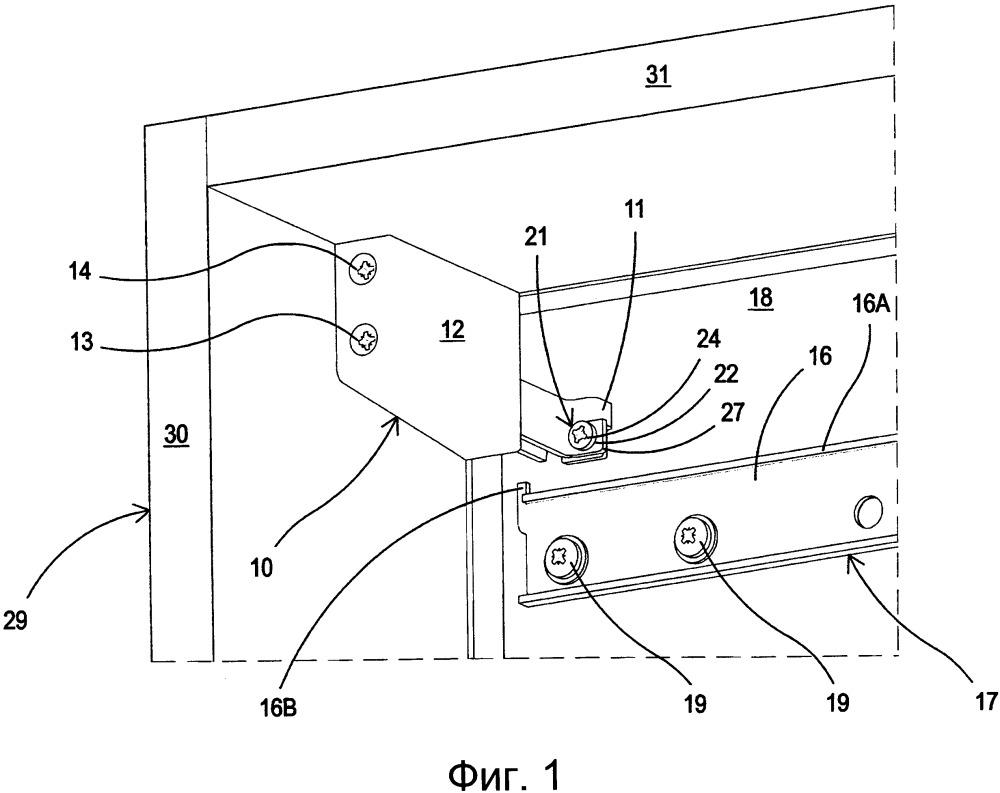 Видимый навесной держатель с усовершенствованной системой предотвращения отсоединения для стенных шкафов