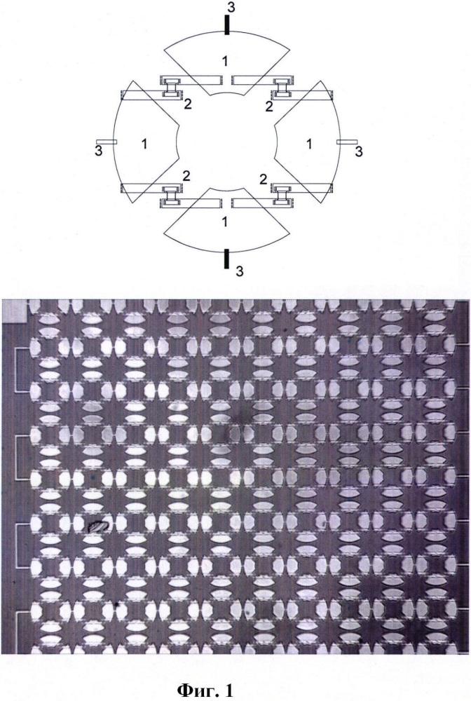 Широкополосный детектор терагерцевого излучения (варианты)