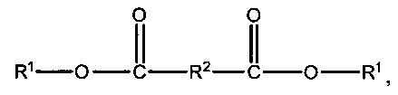 Содержащий концевые эпоксигруппы сложный полиэфир