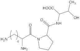 Устойчивые при хранении лиофилизованные составы трипептидов