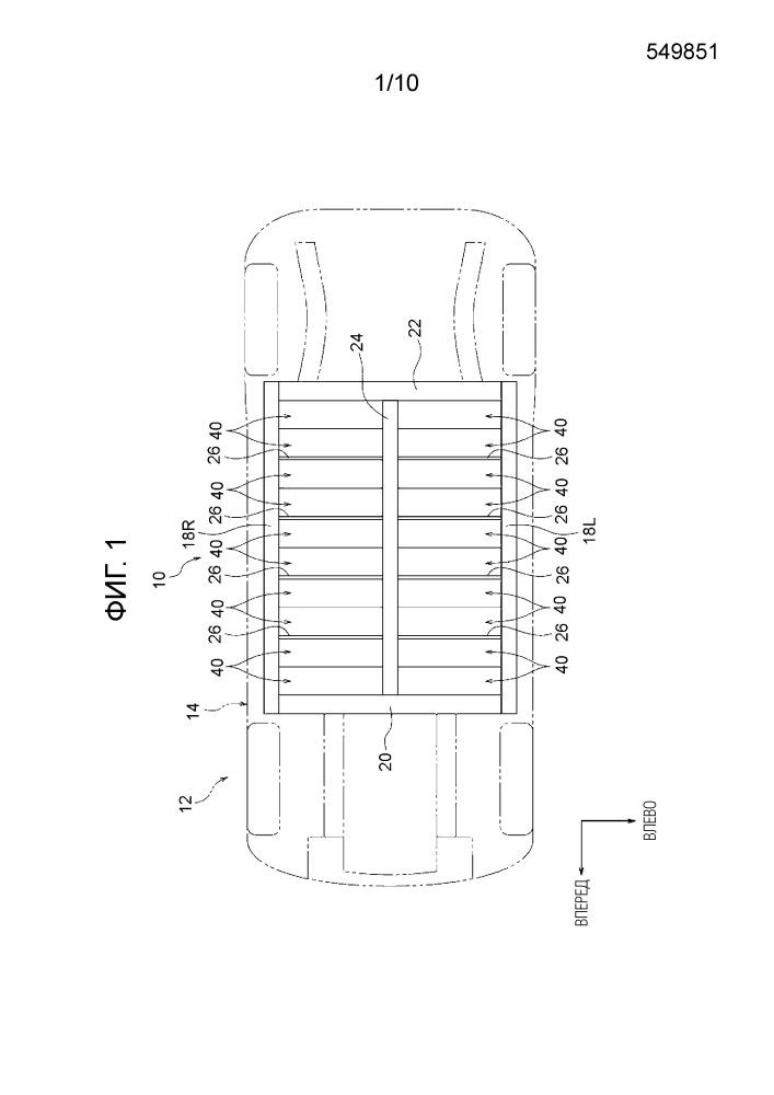 Конструкция для установки аккумуляторной батареи