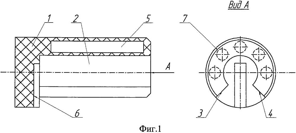 Поддон для метаемого измерительного зонда