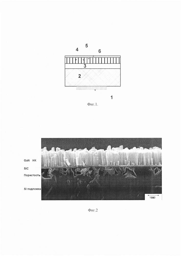 Фоточувствительное устройство и способ его изготовления