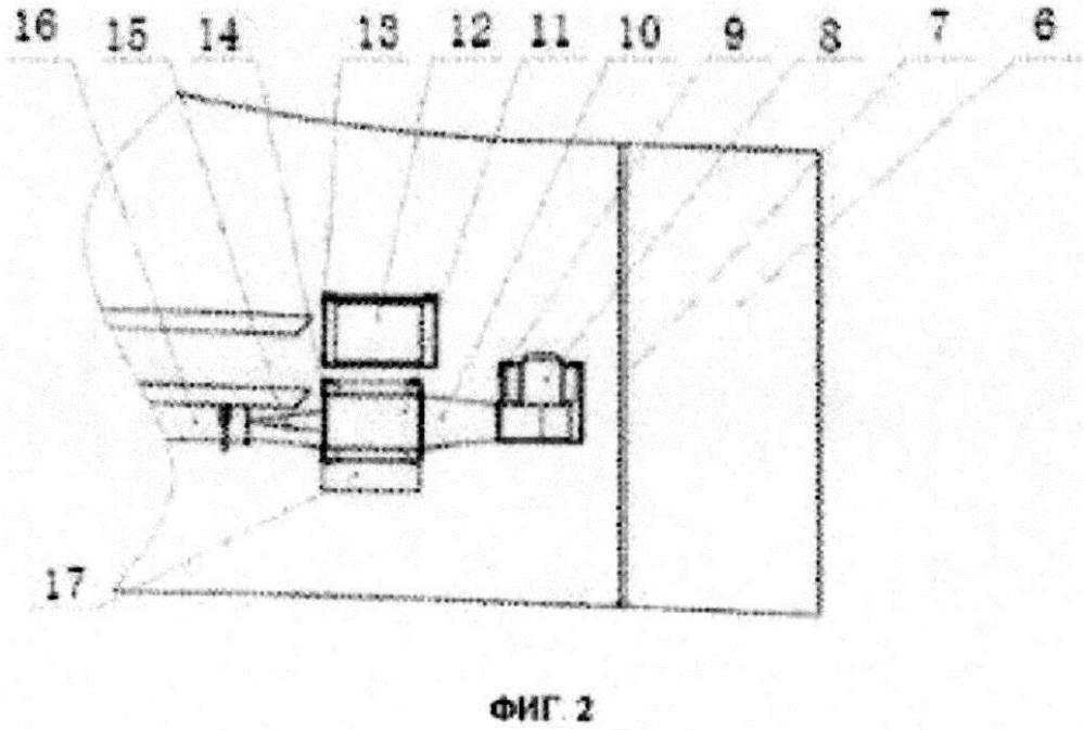 Способ и устройство для предотвращения обледенения лопастей ветряного генератора
